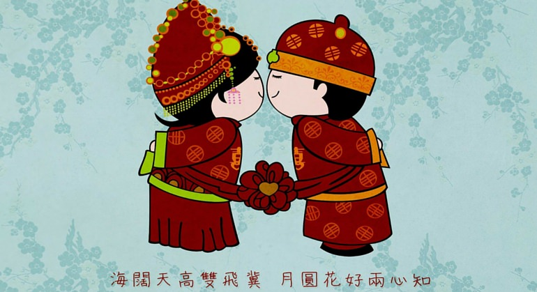 Chinese Wedding Ceremony In Johor Bahru Jpg